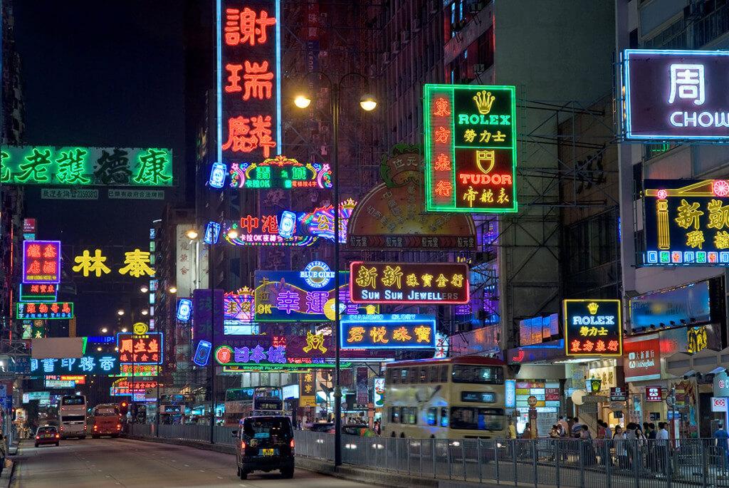 rues-hong-kong